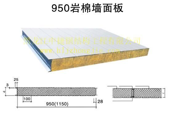 黑龙江彩钢板