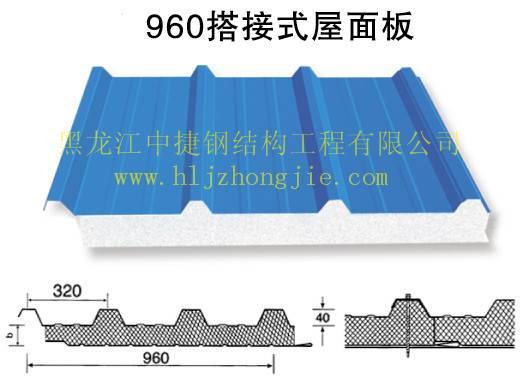 黑龙江哈尔滨雷竞技app官网网址彩钢压型复合板 960屋面板